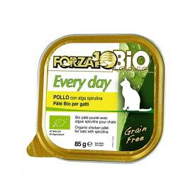 フォルツァ10/FORZA10 エブリデイビオ(チキン)缶 オーガニックキャットウェットフードフォルツア85g【あす楽対応】