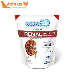 フォルツァ10リナールアクティブ(腎臓ケア)小粒ドッグフード2kg