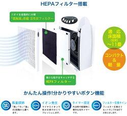 HEPAフィルター搭載でPM2.5をラクラク除去