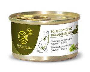 【エクイリブリア】ウェット缶[ウサギ&ハーブ]キャットフード1缶/85g