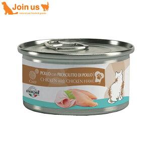【シェフ】キャット缶[チキン・チキンハム]キャット缶フード1缶/80g