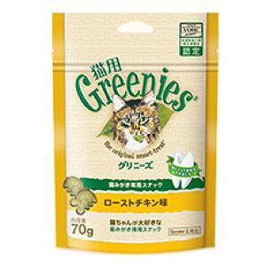 【猫用グリニーズ】ローストチキン味 70g