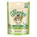 Cat herb 70g