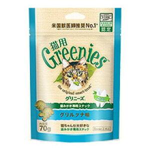【猫用グリニーズ】グリルツナ味 70g