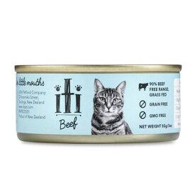 イティ iti 猫缶[ビーフ]85g キャットウェットフード【ポイント10倍】【あす楽対応】