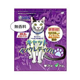 [消臭 脱臭] ルーシーペットプロダクツ キャットインクレディブル 無香料 3kg <猫砂> 鉱物 ベントナイト 固まる 砂ほこりカット アンモニアを発生させない ネコ砂 ねこ砂 猫トイレ【あす楽対応】