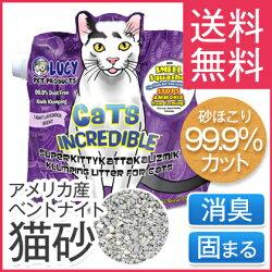 ルーシーペットプロダクツキャットインクレディブル/猫砂6.35kg