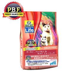 ルーシーペットプロダクツサーモン、パンプキン&キヌアキャットフード4ポンド(1.8kg)