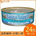 C can tuna case