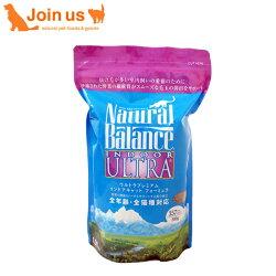 インドアキャットフード2.2ポンド/1kg
