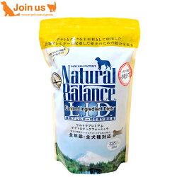 [ナチュラルバランス]ウルトラプレミアムポテト&ダックフォーミュラドッグフードスモールバイツ(小粒タイプ)2.2ポンド/1kg