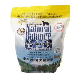 [ナチュラルバランス]ウルトラプレミアムポテト&ダックフォーミュラドッグフードスモールバイツ(小粒タイプ)4ポンド/1.82kg