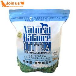 [ナチュラルバランス/NaturalBalance]ウルトラプレミアムリデュースカロリーフォーミュラドッグフード5ポンド/2.27kg