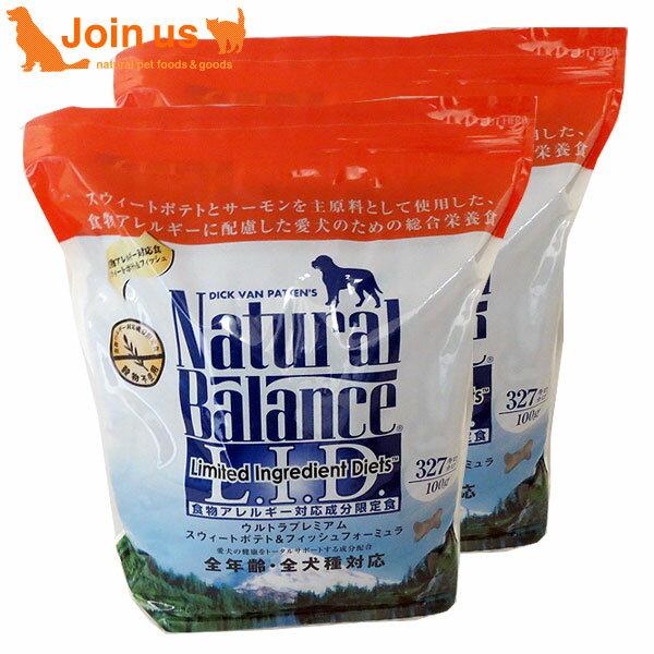 ナチュラルバランス スウィートポテト&フィッシュ ドッグフード24ポンド/10.9kg(12ポンド/5.45kg×2袋)【送料無料】【ポイント10倍】【あす楽対応】