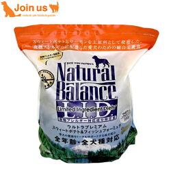 [ナチュラルバランス]ウルトラプレミアムスウィートポテト&フィッシュフォーミュラドッグフード5ポンド/2.27kg