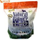[ナチュラルバランス]ウルトラプレミアムスウィートポテト&フィッシュフォーミュラドッグフードスモールバイツ(小粒タイプ)5ポンド/2.27kg