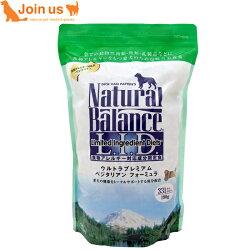 [ナチュラルバランス]ベジタリアンフォーミュラドッグフード2.2ポンド/1kg