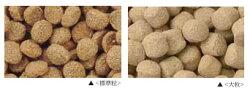 ナチュラルハーベストセラピューティックフォーミュラレジームドッグフード大袋サイズ粒の形状