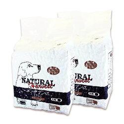 [ナチュラルハーベスト/NaturalHarvest]ベーシックフォーミュラ[メンテナンス]フレッシュラムドライドッグフード2袋セット(6.2kg/3.1kg×2)