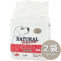 メンテナンス[ビーフ&チキン]大粒3.1kg×2袋セット