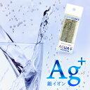 Agua image02