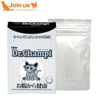 ドクターシャンピ〜猫用〜60g