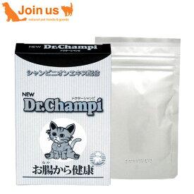ドクターシャンピ〜猫用サプリメント〜60g【送料無料】【ポイント10倍】【あす楽対応】