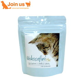 【メディマル】猫 サプリメント ねこサフリ プラス(ふりかけタイプ)ネコサフリ 【ポイント10倍】(サプリ)100g