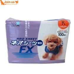 ネオシーツFX(薄型)レギュラー/100枚入