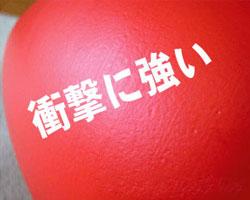 エッグミニ(たまご型おもちゃ)頑丈な素材