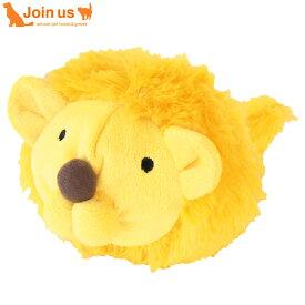 ペッツルート でっかいズーズー ライオン 犬用おもちゃ 超小型犬・小型犬用 鈴入り ふわふわ 軽い 【ポイント10倍】【あす楽対応】