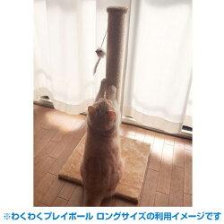 【おもちゃ猫用】トイホリックToyHolicわくわくプレイポールMモカベージュブラウン爪とぎ