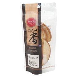 【香KAORI】葉とらずりんご30g<犬用おやつ・ドッグフード・国産>