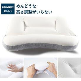 【早割クーポン配布中】(枕カバー付き) 枕 安眠 洗える ストレートネック 肩こり 誕生日