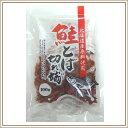 【訳あり・端っこ商品】【北海道産】鮭とば切れ端100g