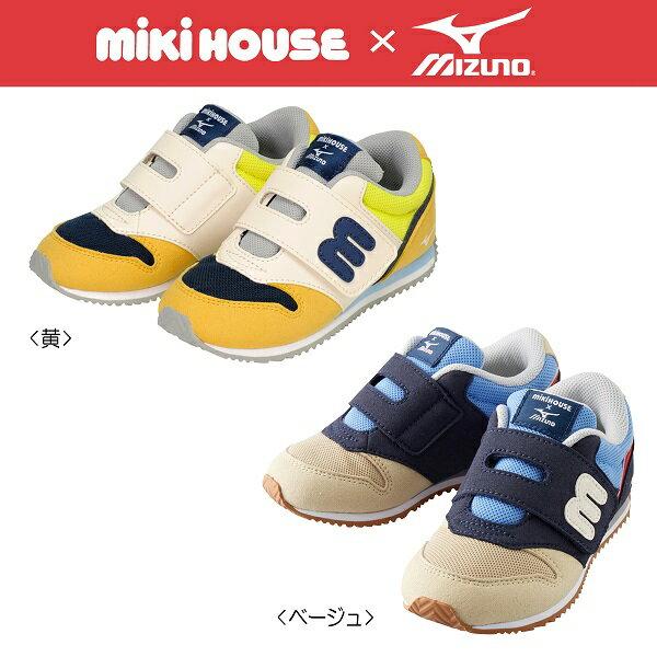 【セール】ミキハウス(MIKIHOUSE) ★ミキハウス&ミズノ★コラボレーション mロゴ☆キッズシューズ(子供靴)