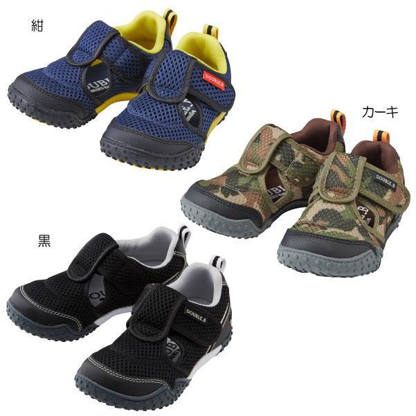 ミキハウス ダブルB(DOUBLE.B) アクアシューズ(子供靴)