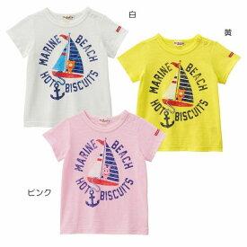 【夏物アウトレットセール】ホットビスケッツ(HOT BISCUITS) ヨット&イカリかすれプリント半袖Tシャツ(80〜110cm)