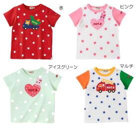 【夏物アウトレットセール】ホットビスケッツ(HOT BISCUITS) キャラクター半袖Tシャツ(70〜110cm)