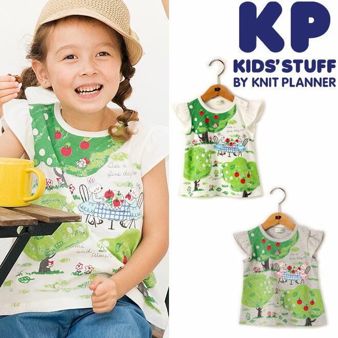 【2018春夏】KP(ニットプランナー) アリスをモチーフにしたプリントTシャツ(80cm、90cm、95cm)