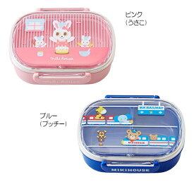 【セール】ミキハウス(MIKIHOUSE)プッチー&うさこランチボックス(お弁当箱)(360ml)