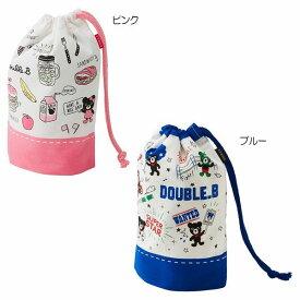 ミキハウス ダブルB(DOUBLE.B)コミック風コップ袋