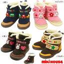 【セール】ミキハウス(MIKIHOUSE)ボア付き☆ベビーウィンターブーツ(子供靴)