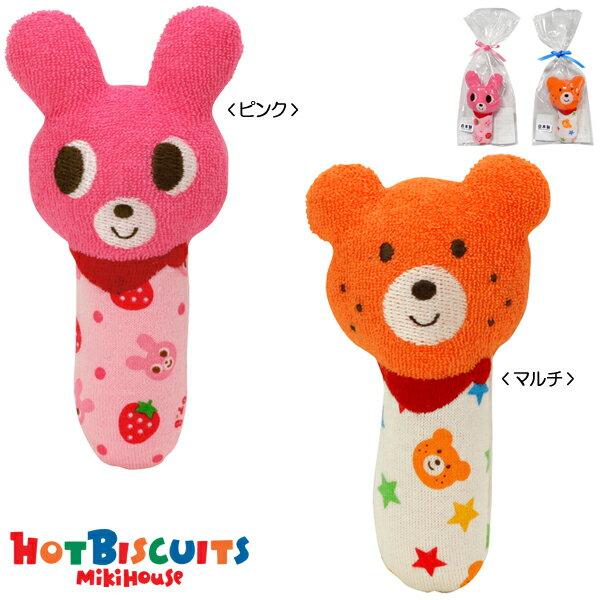 ホットビスケッツ(HOT BISCUITS) ビーンズ&キャビット☆スティックラトル