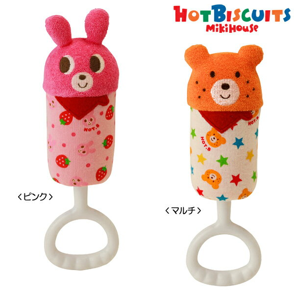 【セール】ホットビスケッツ(HOT BISCUITS) ビーンズ&キャビット☆カラコロラトル