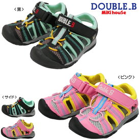 ※箱無し※【夏物アウトレットセール】ミキハウス ダブルB(DOUBLE.B) メッシュ素材のアウトドア風サンダル(子供靴)