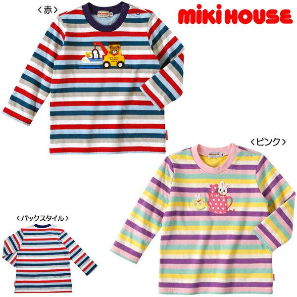 【セール】ミキハウス(MIKIHOUSE) プッチー&うさこ☆接結天竺ボーダー長袖Tシャツ(100、110)