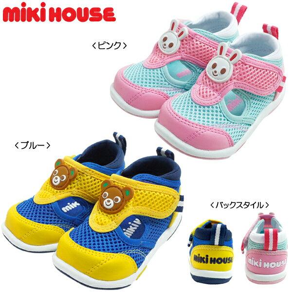 【セール】ミキハウス(MIKIHOUSE) プッチー&うさこ☆ダブルラッセルセカンドベビーシューズ(子供靴)