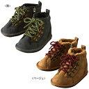 【セール】ミキハウス ダブルB(DOUBLE.B) ヌバック風マウンテンブーツ(子供靴)