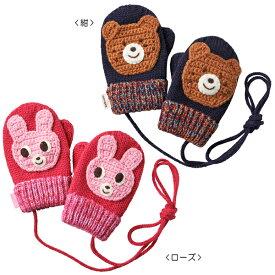 【秋冬アウトレットセール】ホットビスケッツ(HOT BISCUITS) 編みモチーフ付き☆ミトン(手袋)